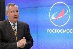 Дмитрий Рогозин Роскосмос